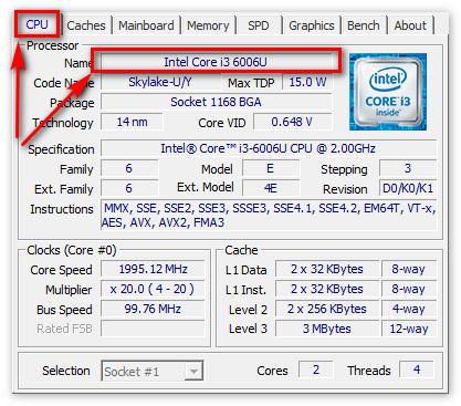 Наименование GPU d CPU-Z
