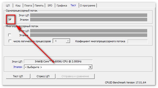 Однопроцессорный поток тестирования в ЦПУ-ЗЕТ