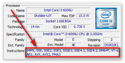 Перечень инструментов процессора в ЦПУ-З