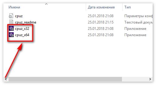 Портативная версия ЦПУ-З