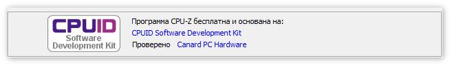 Программа ЦПУ-З бесплатна