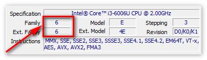 Семейство процессора в ЦПУ-З