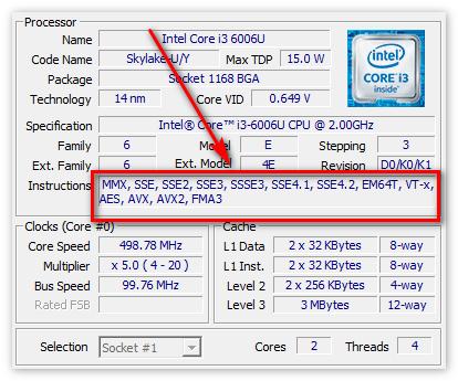 Списки команд процессора в CPU-Z