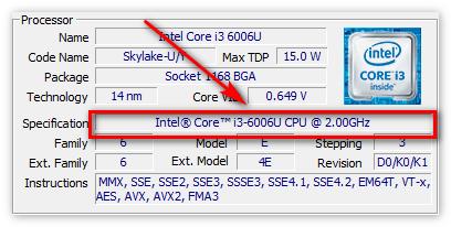 ЦПУ-список процессора