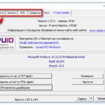 CPU-Z для Mac OS