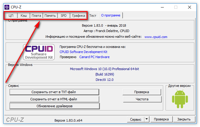 CPU-Z Mac OS X Download - Rebiky